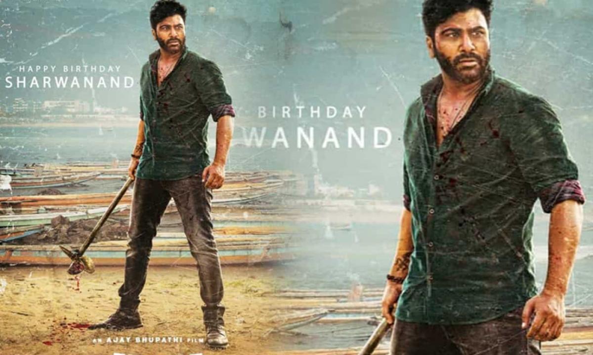 'maha Samudram' First Look: Blooded Sharwa-TeluguStop.com