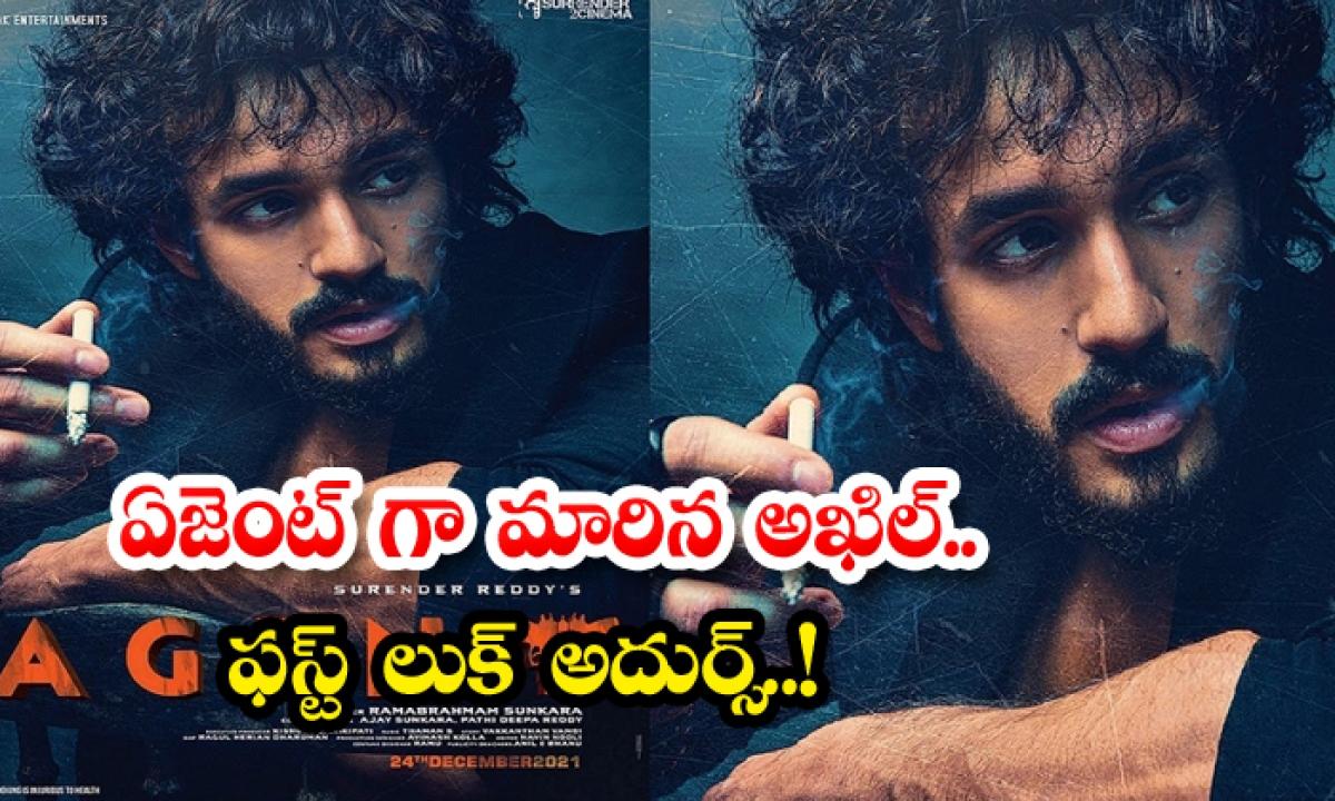 Akhil Akkineni Agent First Look Released-TeluguStop.com