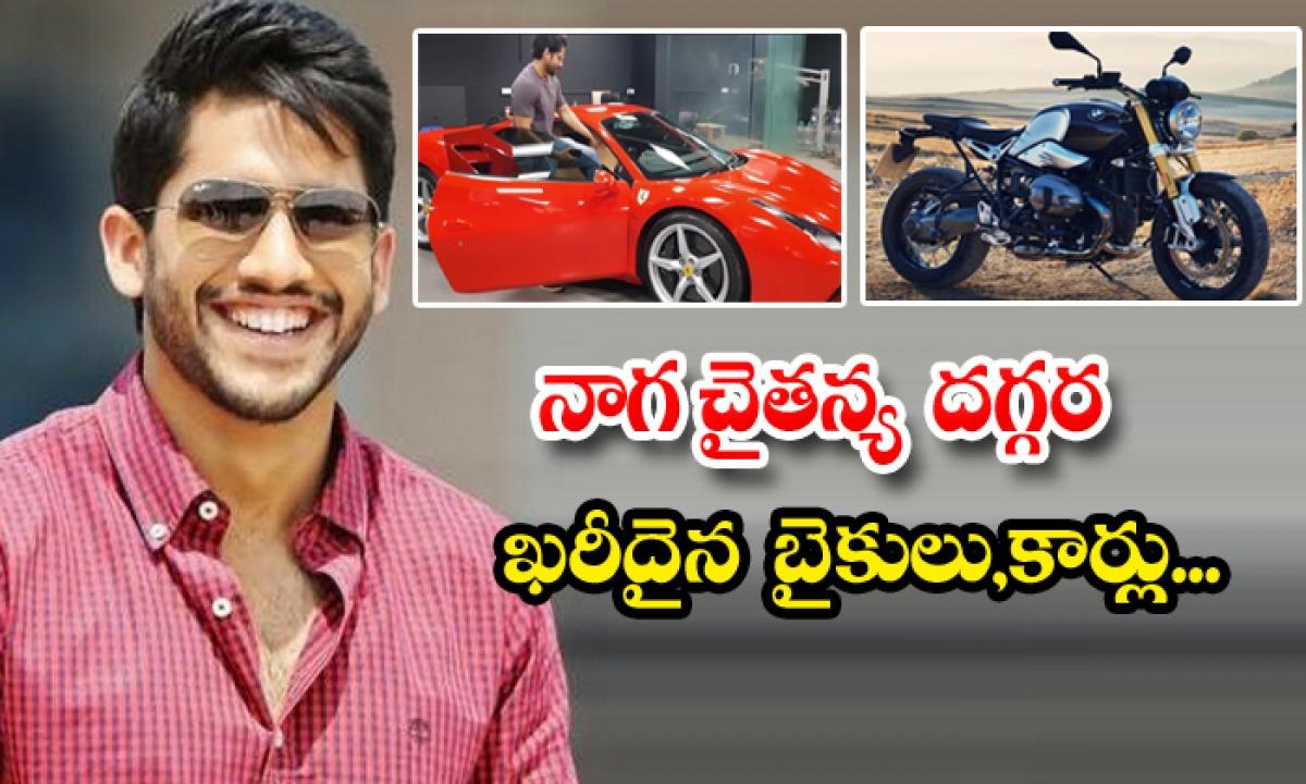 Young Hero Nagachaitanya Expensive Cars And Bikes Collection Details-TeluguStop.com