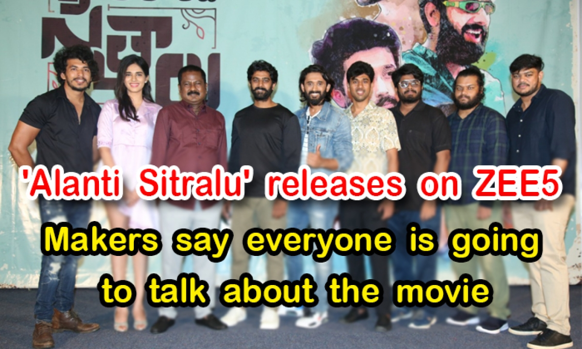Alanti Sitralu' Releases On ZEE5 Makers Say Everyone Is Going To Talk About The Movie-Latest News English-Telugu Tollywood Photo Image-TeluguStop.com
