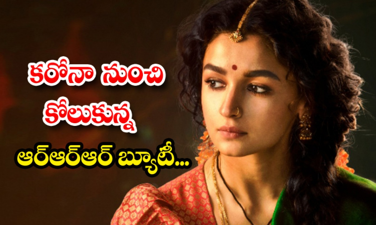 Alia Bhatt Tests Negative For Covid 19-TeluguStop.com