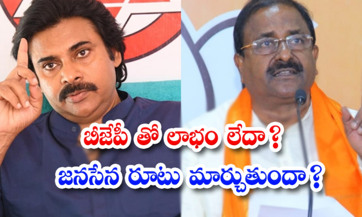 Possibility Of Terminating The Alliance With The Bjp And Janasena Alliance With The Tdp-TeluguStop.com