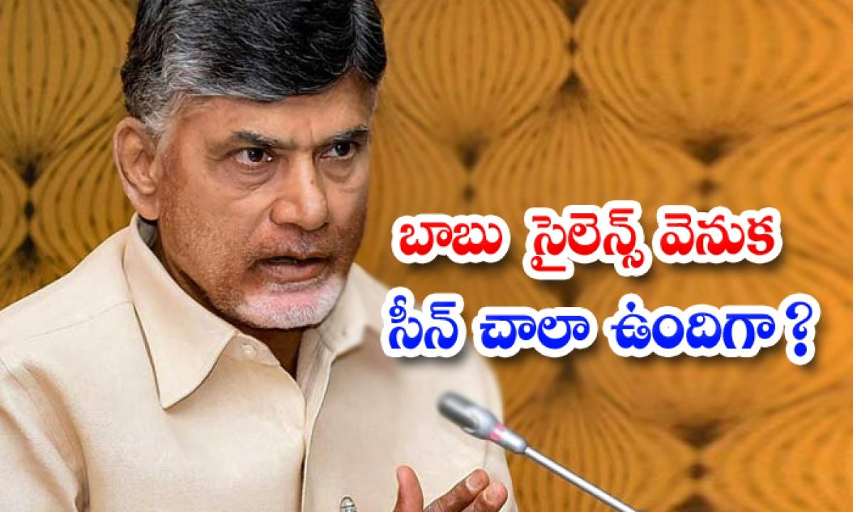 Chandrababu Try To Alliance On Bjp-TeluguStop.com