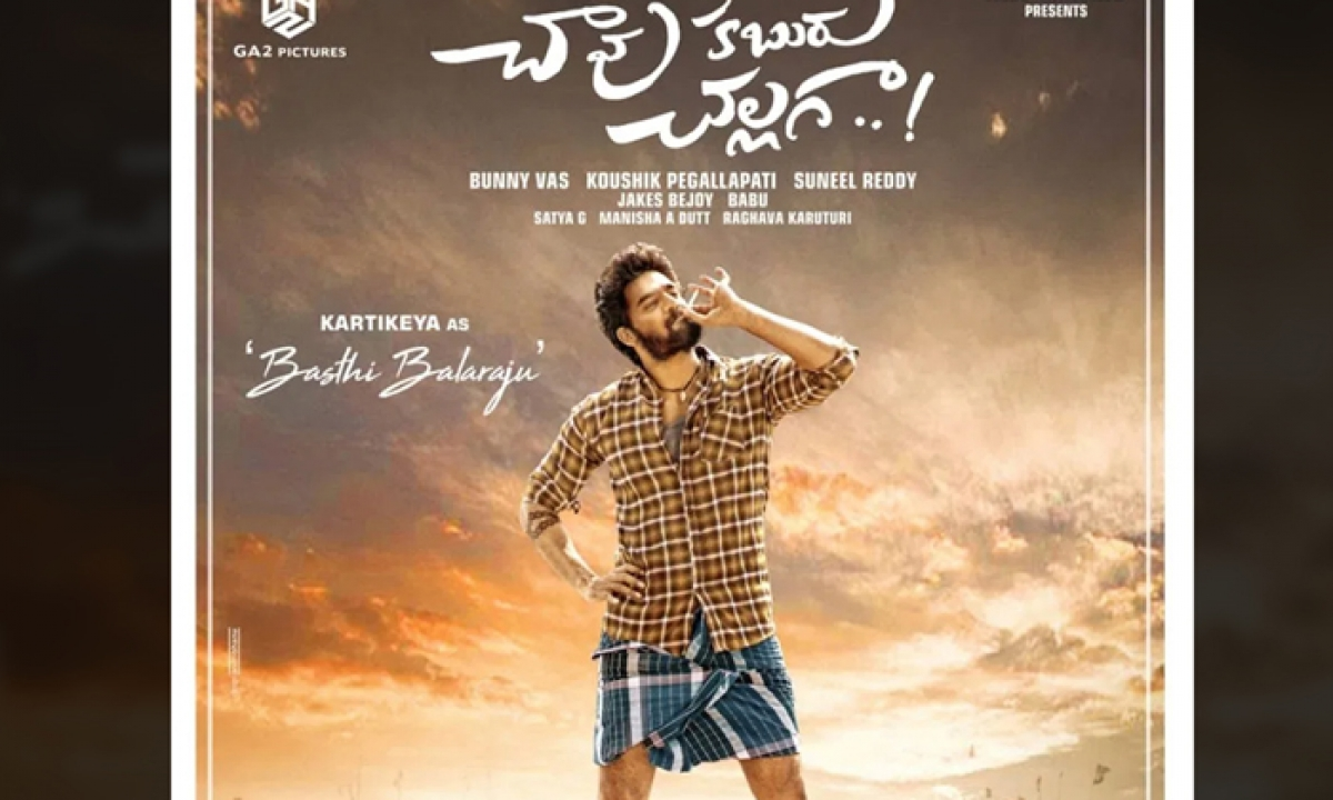 Karthikeya's 'chaavu Kaburu Challaga' To Be Out On Aha-TeluguStop.com