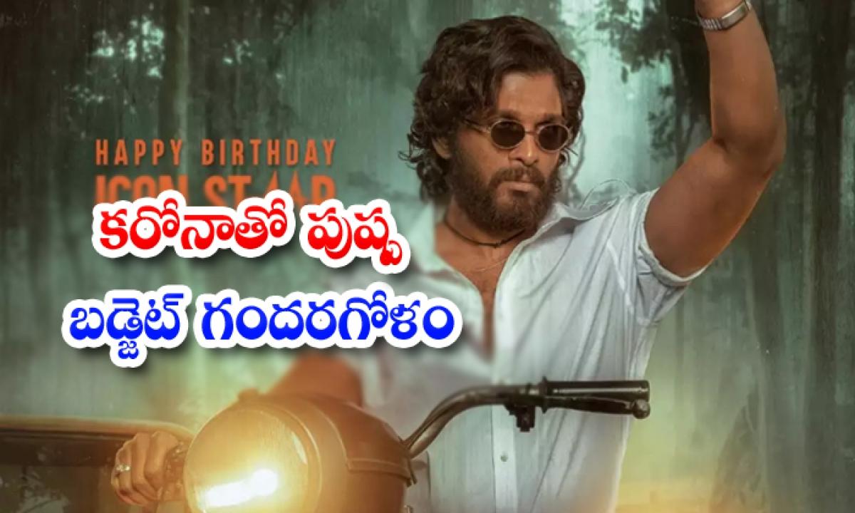 Allu Arjun And Sukumar Movie Pushpa Budget-TeluguStop.com