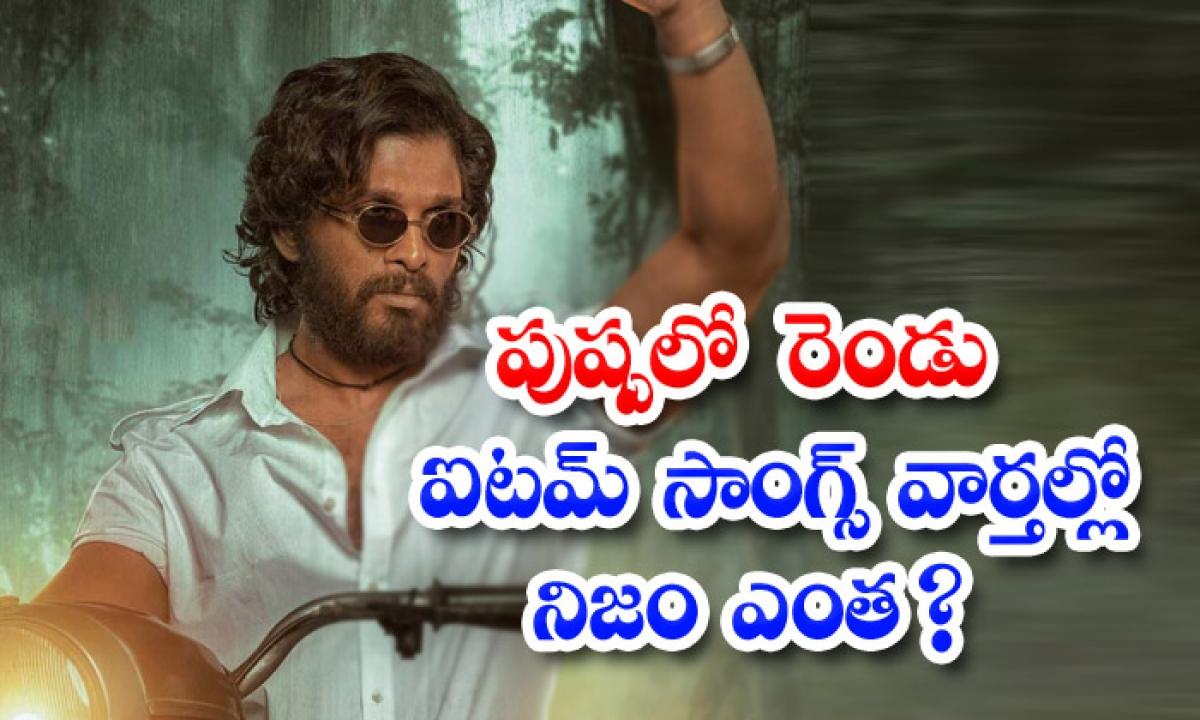 Allu Arjun And Sukumar Pushpa Movie Item Songs-TeluguStop.com