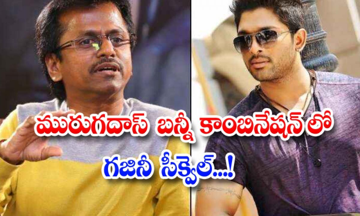 Allu Arjun Movie With Murugadoss-TeluguStop.com