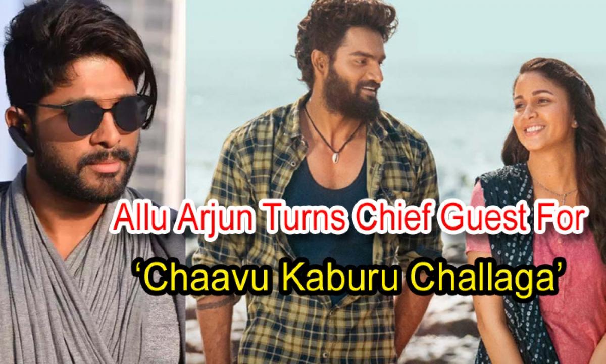 Allu Arjun Turns Chief Guest For 'Chaavu Kaburu Challaga'-Latest News English-Telugu Tollywood Photo Image-TeluguStop.com