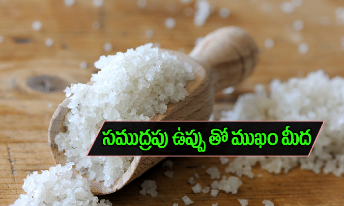 Amazing Beauty Benefits Of Sea Salt-TeluguStop.com