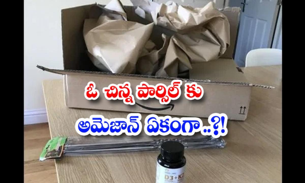 Amazon For A Small Parcel-ఓ చిన్న పార్సిల్ కు అమెజాన్ ఏకంగా..-General-Telugu-Telugu Tollywood Photo Image-TeluguStop.com