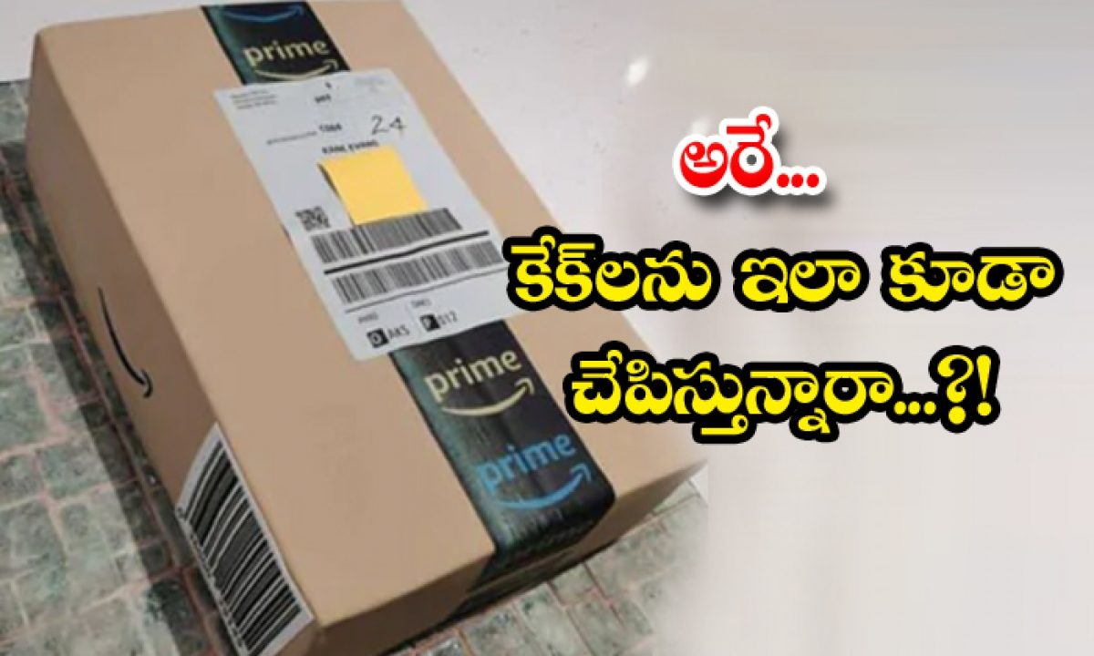 Amazon Parcel Package Cakes Photos Viral-TeluguStop.com