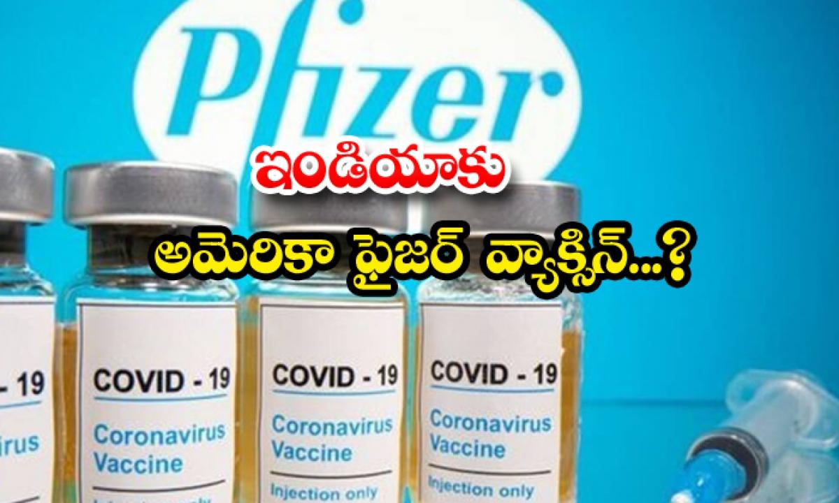 America Pfizer Vaccine To India Covid-భారత్ కు గుడ్ న్యూస్…ఇండియాకు అమెరికా ఫైజర్ వ్యాక్సిన్..-Latest News - Telugu-Telugu Tollywood Photo Image-TeluguStop.com