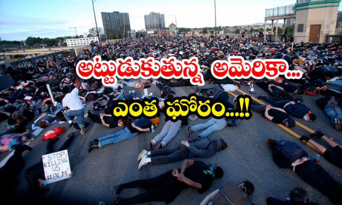 America Portland Protesters-అట్టుడుకుతున్న అమెరికా…ఎంత ఘోరం..-Telugu NRI-Telugu Tollywood Photo Image-TeluguStop.com