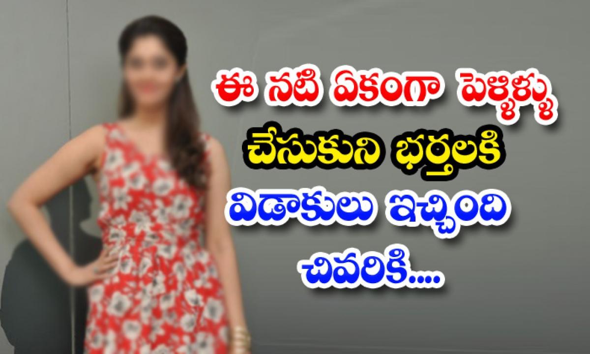 Actress Ryan Conner Real Life And Marriage Divorce News-TeluguStop.com