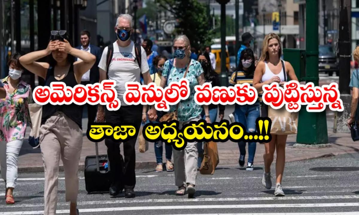 Delta Variant Cases Increased America-అమెరికన్స్ వెన్నులో వణుకు పుట్టిస్తున్న తాజా అధ్యయనం…-Latest News - Telugu-Telugu Tollywood Photo Image-TeluguStop.com