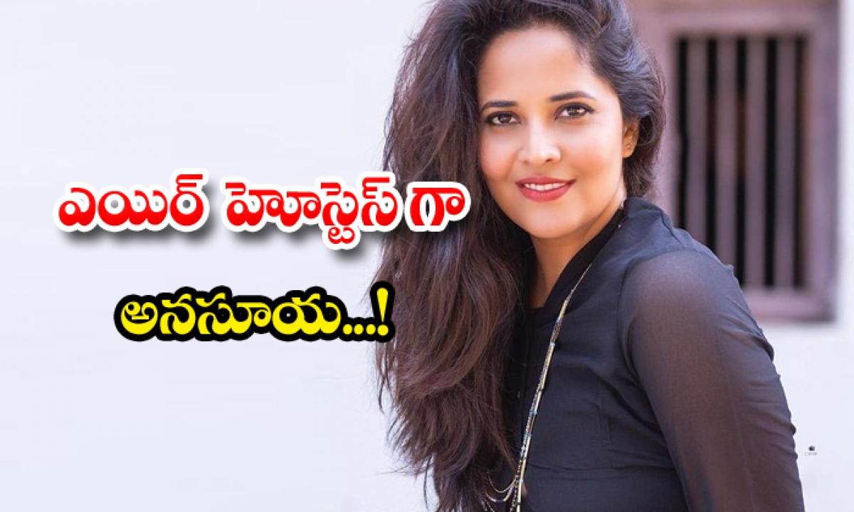 Anasuya Air Hostess In Jayashankar Movie-ఎయిర్ హోస్టెస్ గా అనసూయ..-Latest News - Telugu-Telugu Tollywood Photo Image-TeluguStop.com