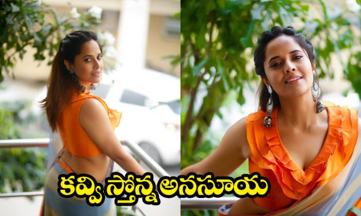 Anasuya's Sizzling Treat For Young Hero-TeluguStop.com