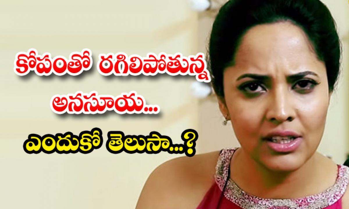 Anasuya Angry Covid Not Wearing Masks-TeluguStop.com
