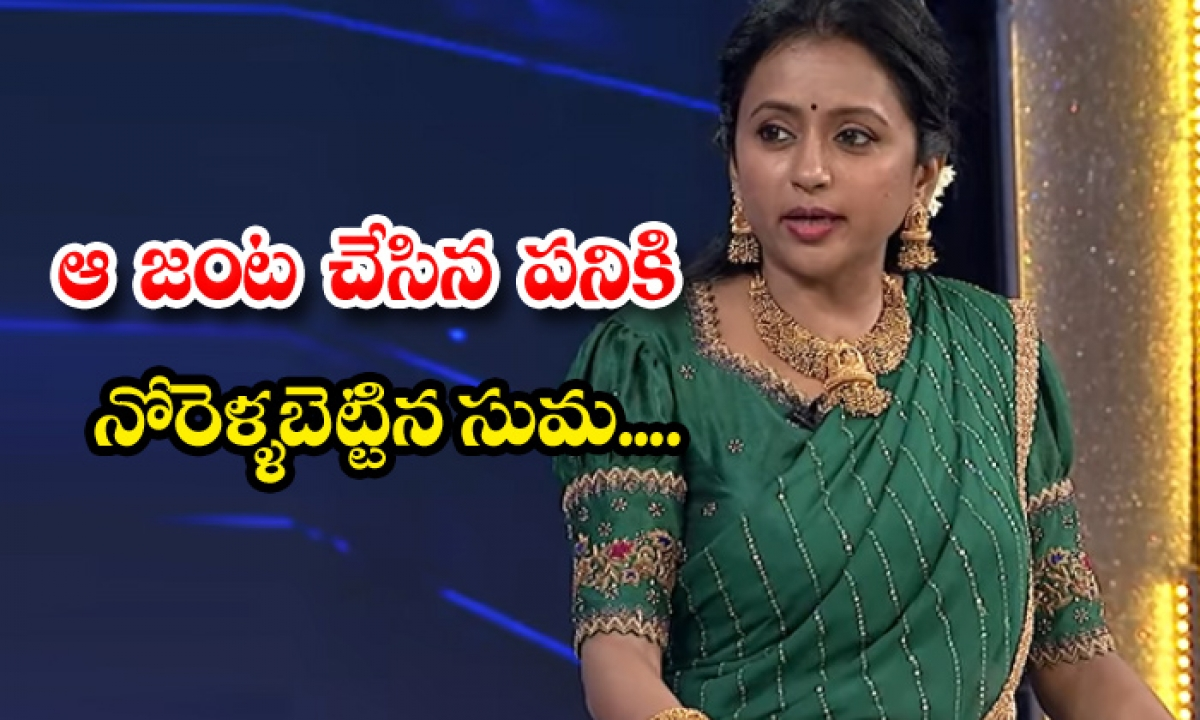 Ambati Arjun And His Wife Surekha In Suma Cash Show-ఆ జంట చేసిన పనికి నోరెళ్ళబెట్టిన సుమ.. ఏకంగా అందరి ముందు-Latest News - Telugu-Telugu Tollywood Photo Image-TeluguStop.com