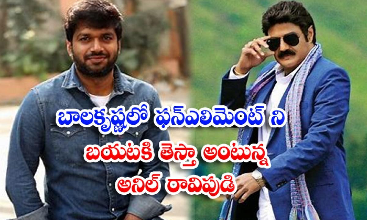 Anil Ravipudi Fun Genre Movie With Balakrishna-TeluguStop.com