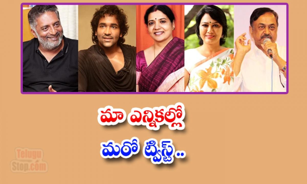 Another Twist In Maa Election-మా ఎన్నికల్లో మరో ట్విస్ట్..-Latest News - Telugu-Telugu Tollywood Photo Image-TeluguStop.com
