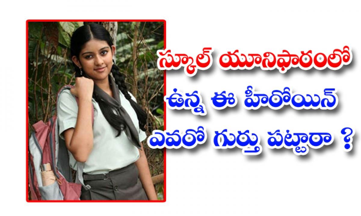 Tollywood Heroine Anu Emmanuel School Uniform Photo Viral In Social Media-స్కూల్ యూనిఫారంలో ఉన్న ఈ హీరోయిన్ ఎవరో గుర్తు పట్టారా..-Latest News - Telugu-Telugu Tollywood Photo Image-TeluguStop.com