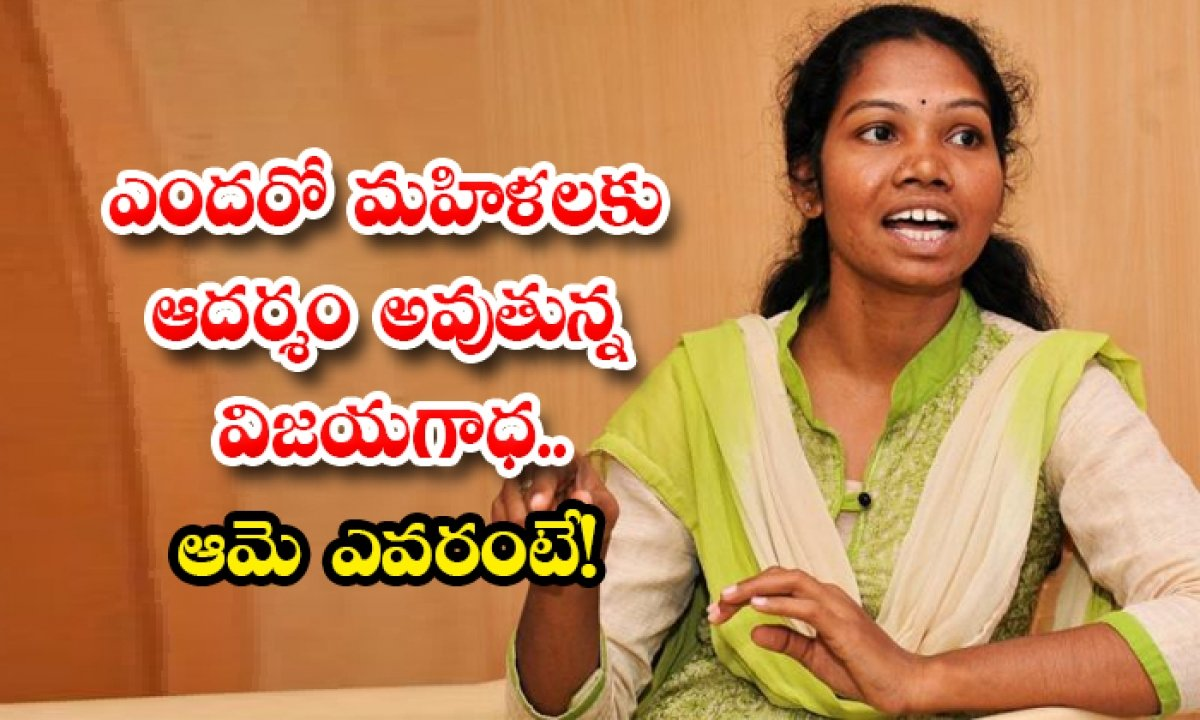 Anuradha A Tribal Women Success Story-ఎందరో మహిళలకు ఆదర్శం అవుతున్న విజయగాధ..ఆమె ఎవరంటే-General-Telugu-Telugu Tollywood Photo Image-TeluguStop.com