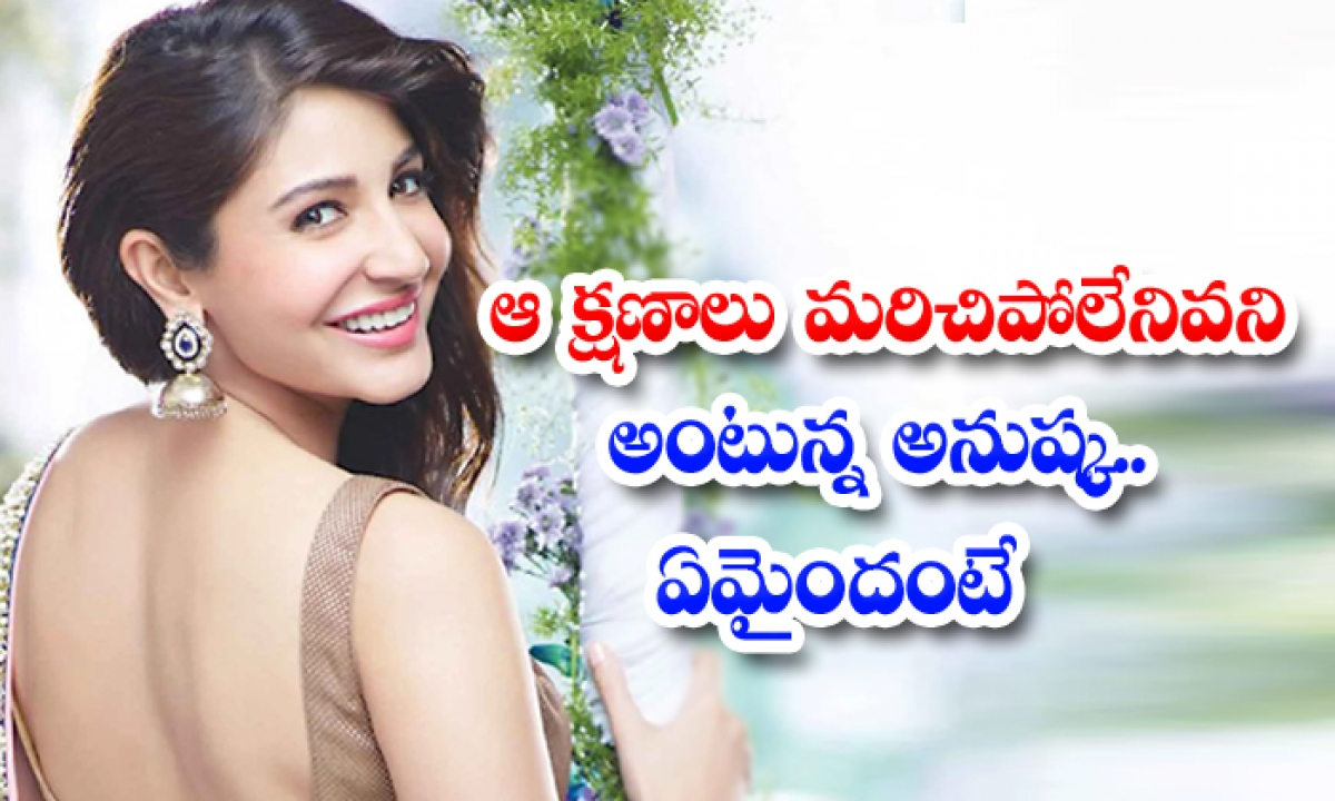 Anushka Sharma Shares Lock Down Experiences In Social Media-TeluguStop.com