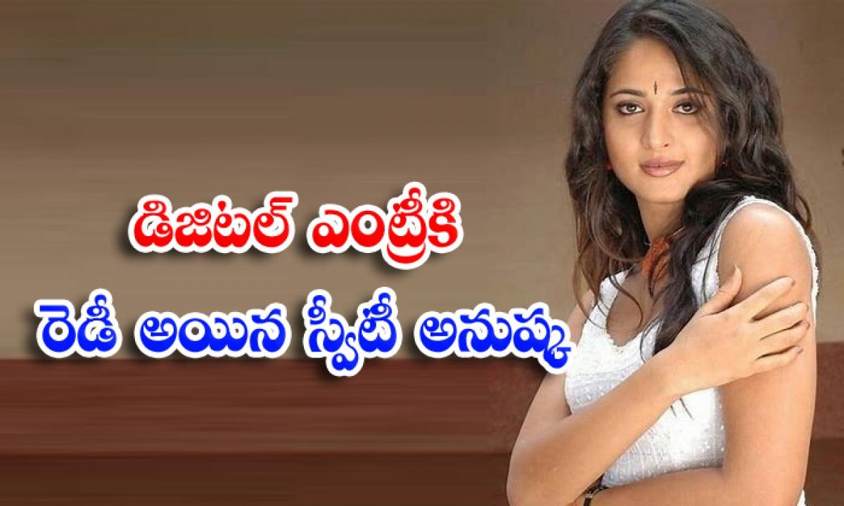 Anushka Shetty Ready To Entry In Digital Platform-TeluguStop.com