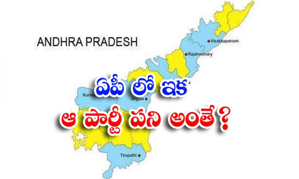 Ap Bjp Strgul So Many Problems-ఏపీ లో ఇక ఆ పార్టీ పని అంతే -Political-Telugu Tollywood Photo Image-TeluguStop.com