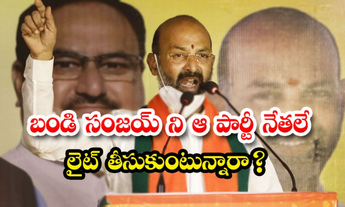 Are The Party Leaders Taking Bandi Sanjay Lightly-TeluguStop.com
