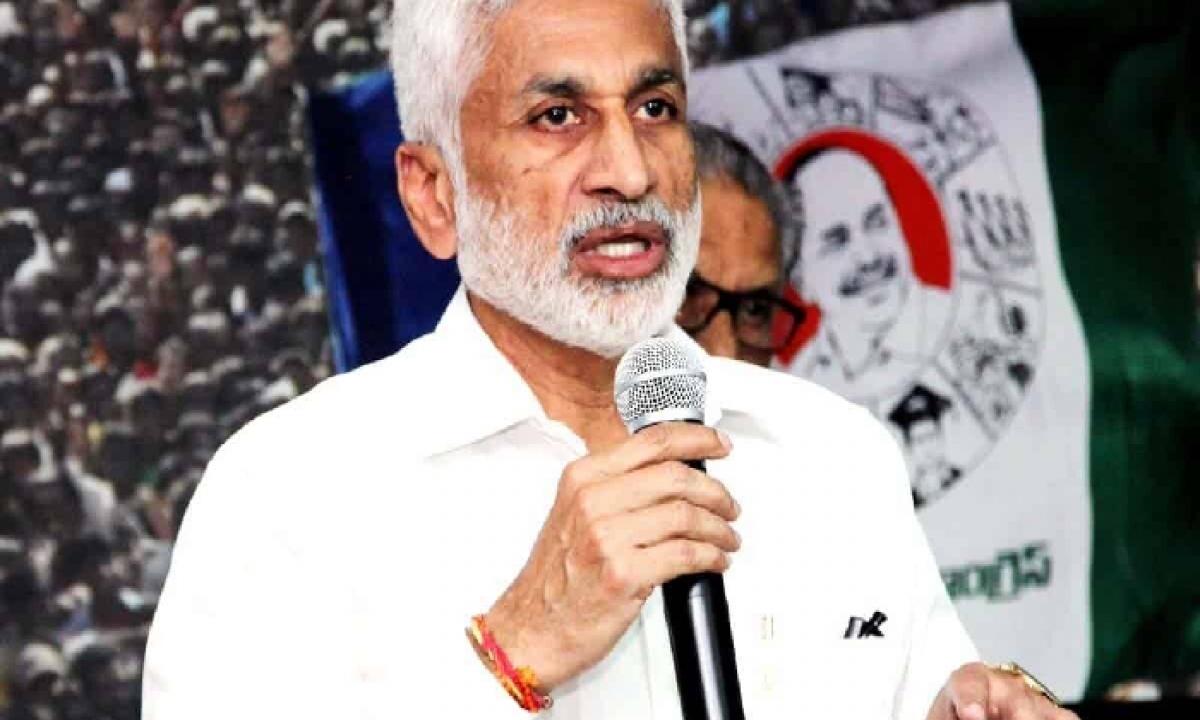 Ashok Gajapathiraju Will Be Jailed Soon: MP Vijaysai Reddy-Latest News - Telugu-Telugu Tollywood Photo Image-TeluguStop.com