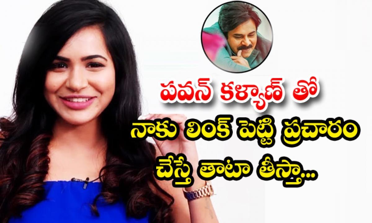 Ashu Reddy Fires On Trolls Over Pawan Kalyan-TeluguStop.com