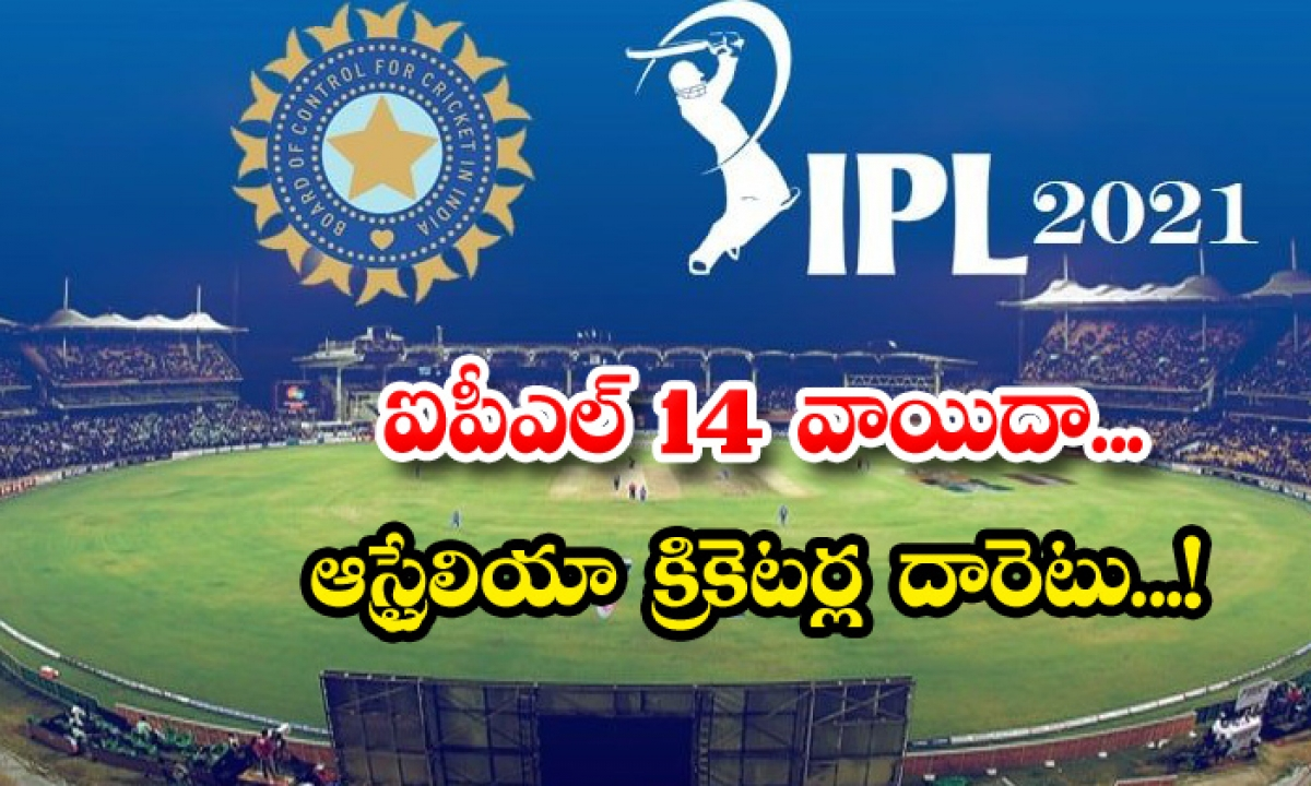 Ipl Postponed Australians Cricketers Risk-TeluguStop.com