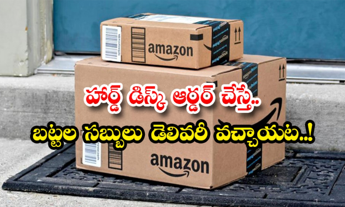 Badvel Person Ordered Hard Disk But Amazon Delivered Soaps To Him-TeluguStop.com