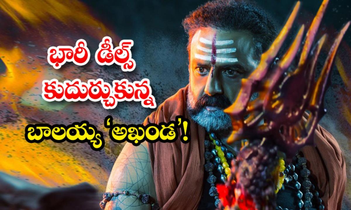 Akhanda Movie Satellite Rights Bagged By Star Maa-భారీ డీల్స్ కుదుర్చుకున్న బాలయ్య అఖండ' -Latest News - Telugu-Telugu Tollywood Photo Image-TeluguStop.com