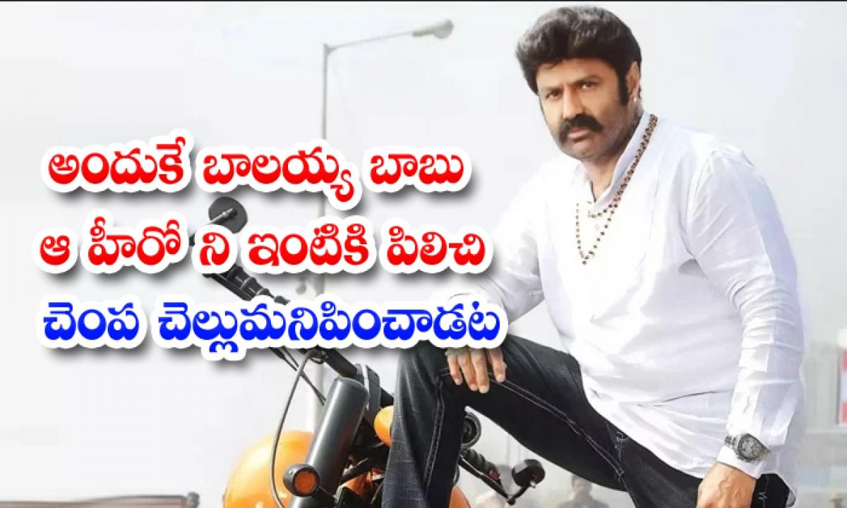 Telugu Hero Balakrishna Giving Slap To The Young Hero-TeluguStop.com