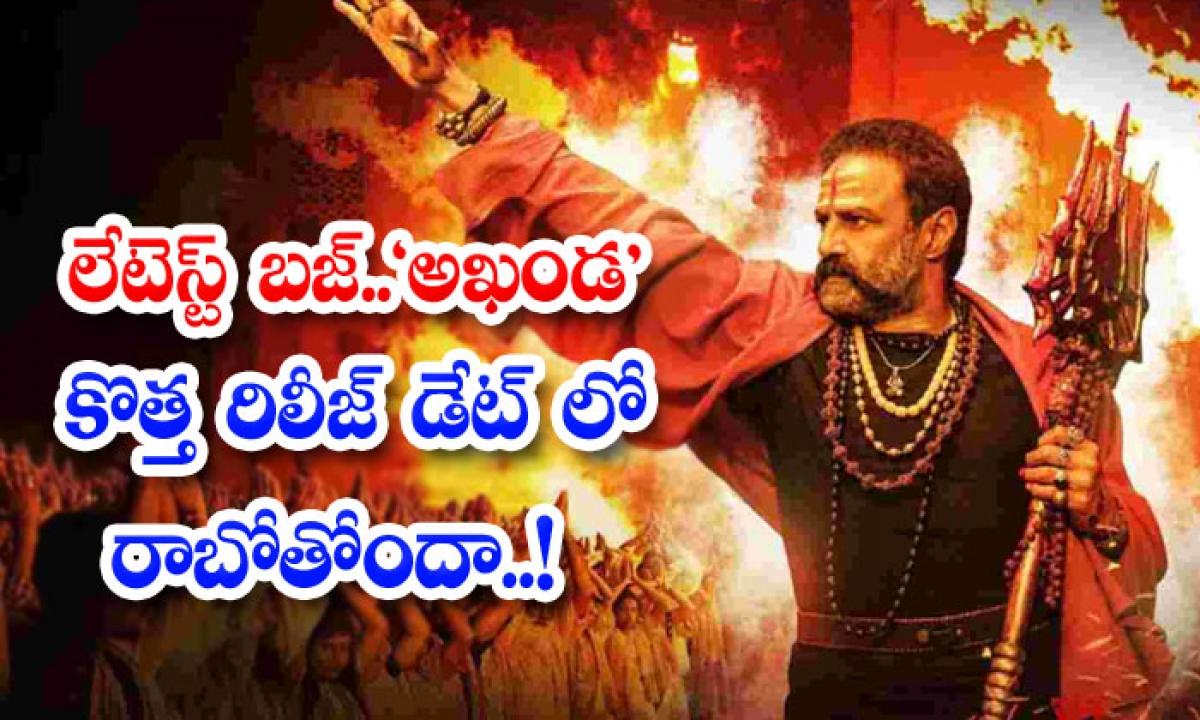 Akhanda Balakrishna Movie Latest Crazy News 3-లేటెస్ట్ బజ్.. అఖండ' కొత్త రిలీజ్ డేట్ లో రాబోతోందా..-Latest News - Telugu-Telugu Tollywood Photo Image-TeluguStop.com