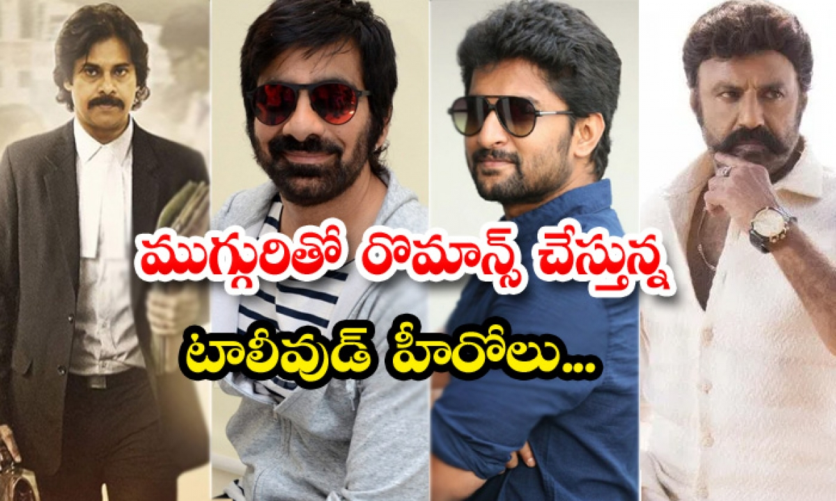 Tollywood Heros Who Are Working With 3 Heroines-TeluguStop.com