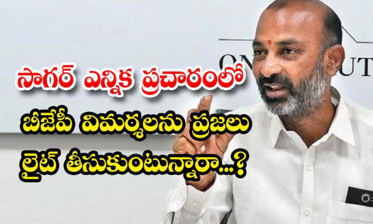 Nagarjuna Sagar By Elections Bandi Sanjay Bjp-TeluguStop.com
