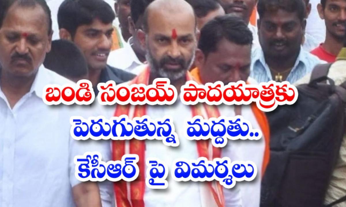Growing Support For Bandi Sanjay Padayatra Criticisms On Kcr-బండి సంజయ్ పాదయాత్రకు పెరుగుతున్న మద్దతు.. కేసీఆర్పై విమర్శలు-Latest News - Telugu-Telugu Tollywood Photo Image-TeluguStop.com