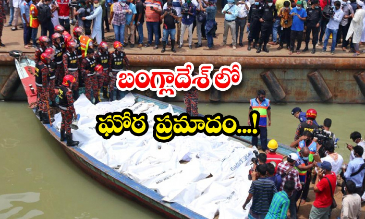 Terrible Accident In-TeluguStop.com