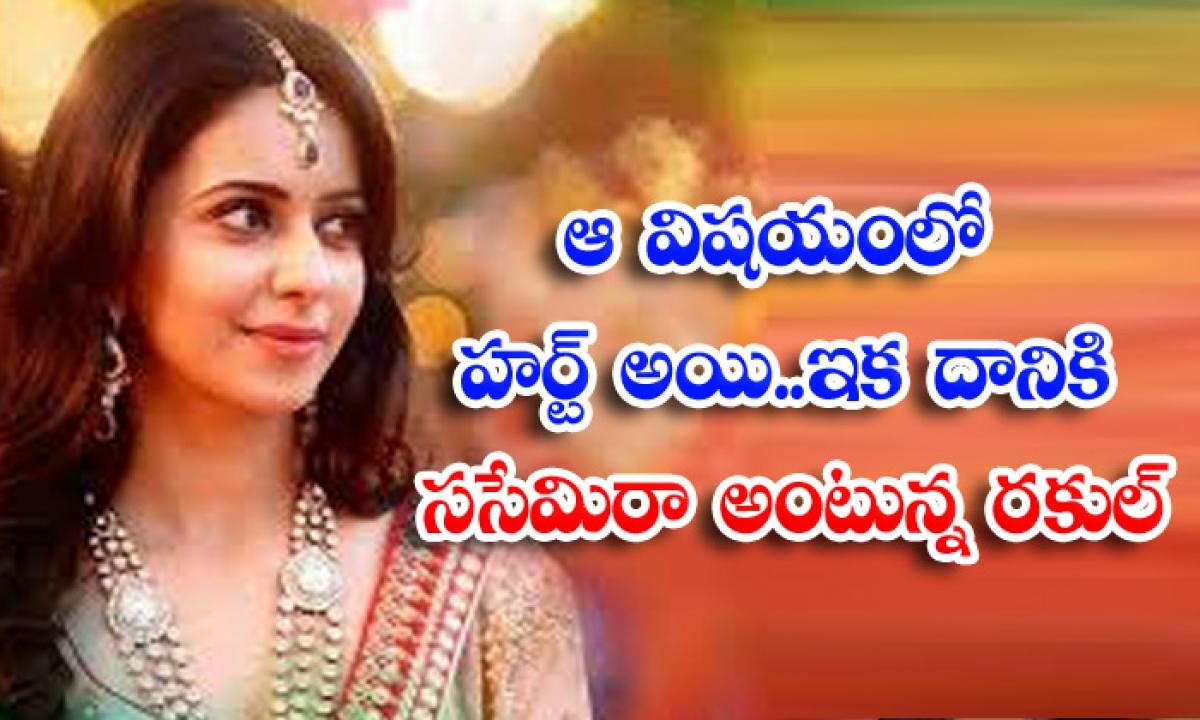 Be Hurt In That Case And Sasemira Antonna Rakul For It-TeluguStop.com