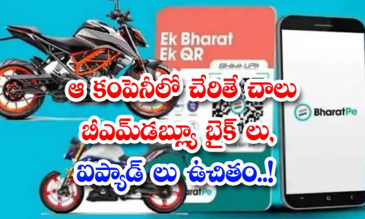 All You Have To Do Is Join The Company And Get Bmw Bikes And Ipads For Free-ఆ కంపెనీలో చేరితే చాలు బీఎమ్డబ్ల్యూ బైక్లు, ఐప్యాడ్లు ఉచితం..-General-Telugu-Telugu Tollywood Photo Image-TeluguStop.com