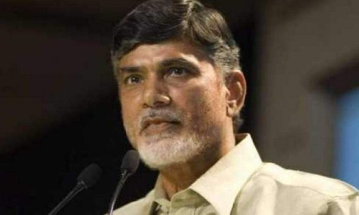 Big Blow For Chandrababu-Latest News English-Telugu Tollywood Photo Image-TeluguStop.com