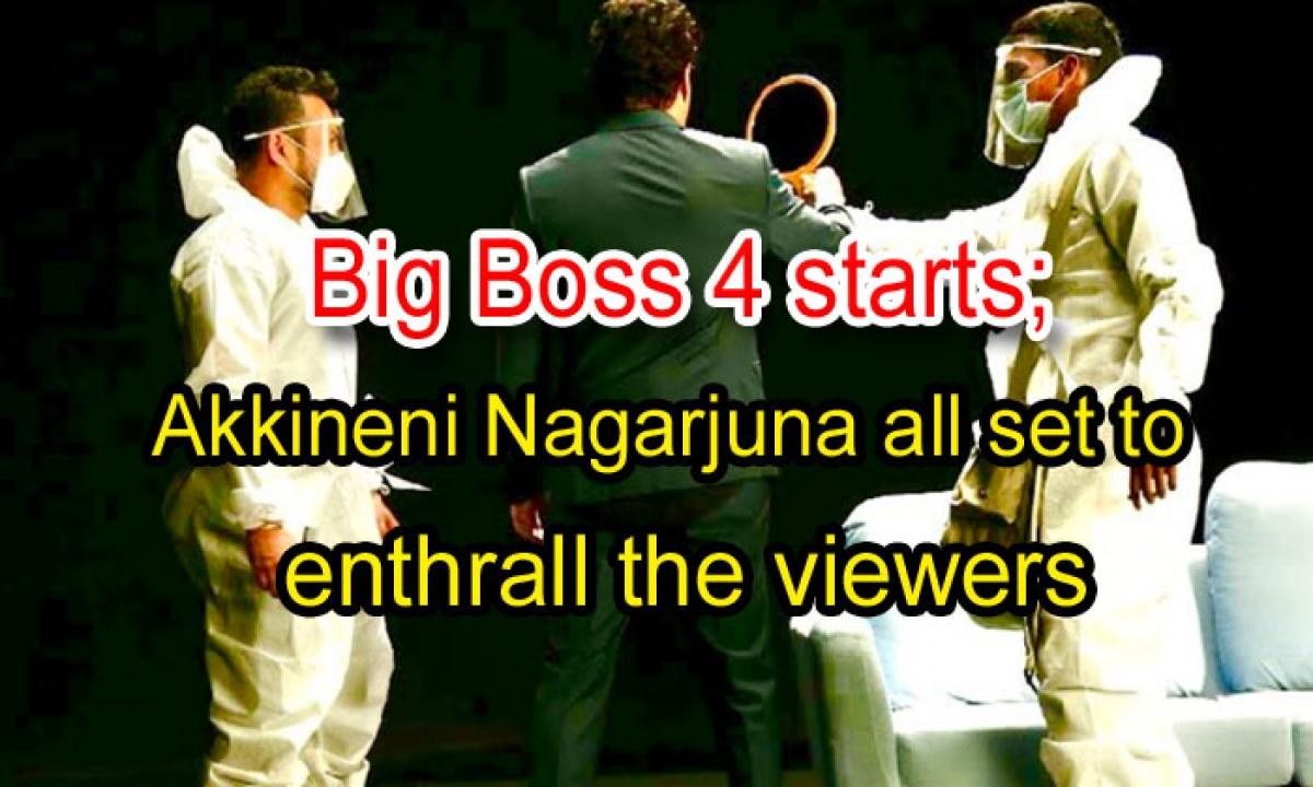 Big Boss 4 Starts; Akkineni Nagarjuna All Set To Enthrall The Viewers-TeluguStop.com