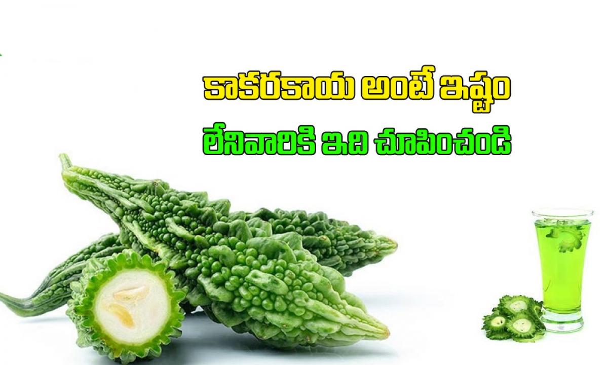 Amazing Benefits Of Bitter Gourd Cholesterol-కాకరకాయ అంటే ఇష్టం లేనివారికి ఇది చూపించండి-Telugu Health-Telugu Tollywood Photo Image-TeluguStop.com