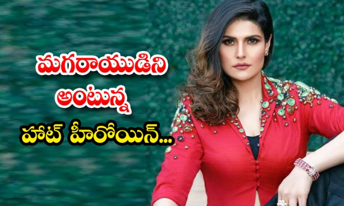 Zareen Khan To Play Lesbian On Silverscreen-మగరాయుడిని అంటున్న హాట్ హీరోయిన్.. వైరల్ కామెంట్స్-Latest News - Telugu-Telugu Tollywood Photo Image-TeluguStop.com