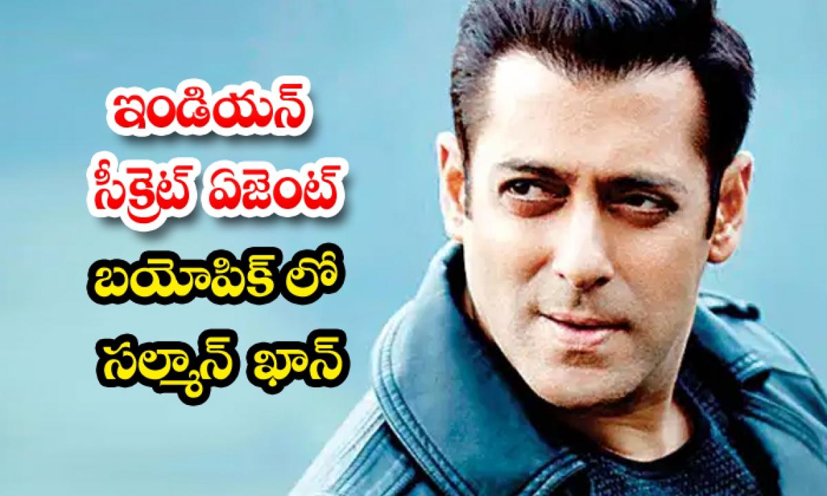 Salman Khan To Play Indian Spy Ravindra Kaushik-ఇండియన్ సీక్రెట్ ఏజెంట్ బయోపిక్ లో సల్మాన్ ఖాన్-Latest News - Telugu-Telugu Tollywood Photo Image-TeluguStop.com