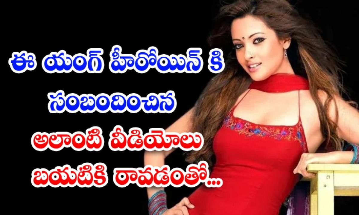 Bollywood Actress Riya Sen Facing Problems With Fake Videos-ఈ యంగ్ హీరోయిన్ కి సంబందించిన అలాంటి వీడియోలు బయటకి రావడంతో…-Latest News - Telugu-Telugu Tollywood Photo Image-TeluguStop.com